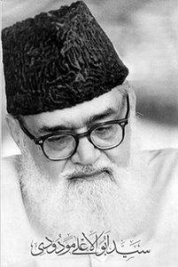 Abul Ala Al-Maududi